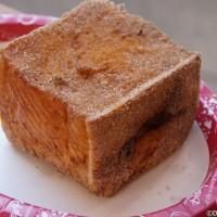 Capt. Cook's tonga toast