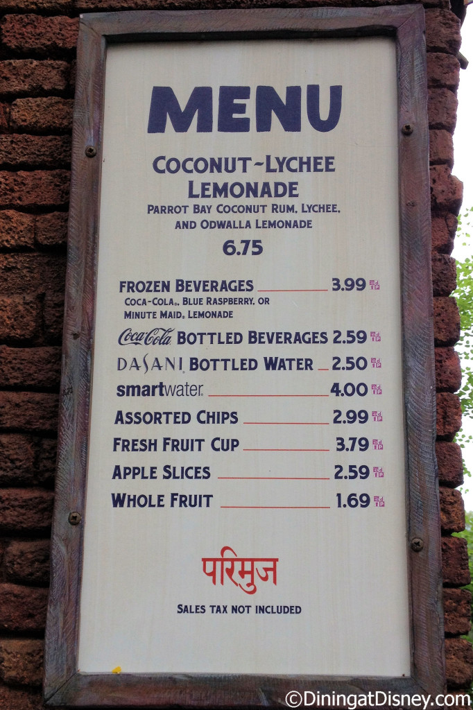 Drinkwallah menu - Disney's Animal Kingdom