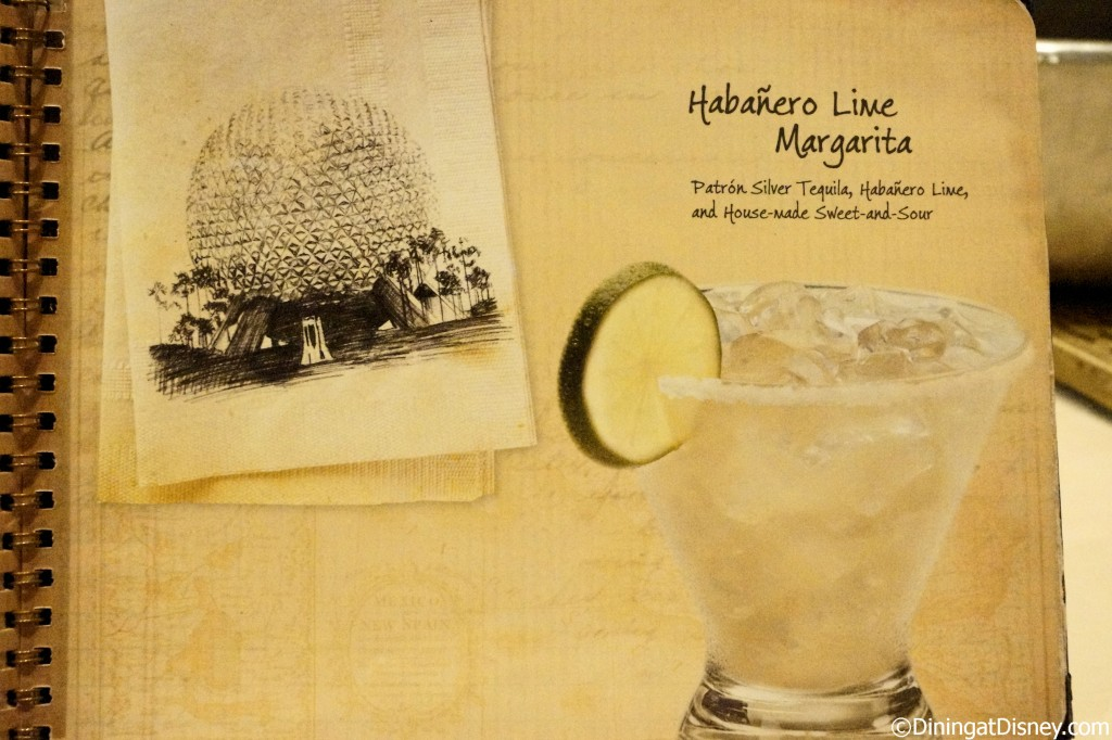 Disney drink menu - Habanero lime margarita