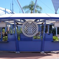 New kiosk in Epcot