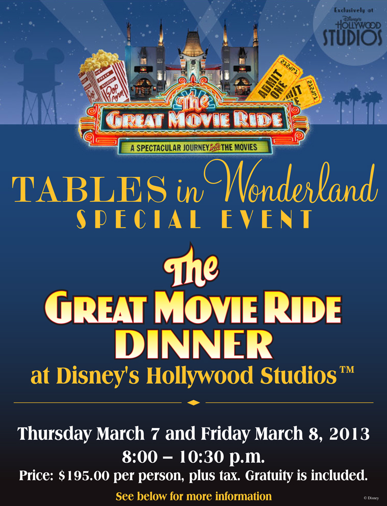TIW   The Great Movie Ride March 2013