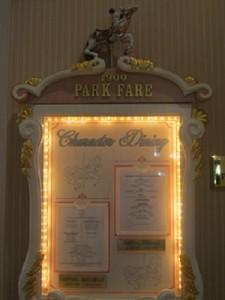 1900 Park Fare Sign 2