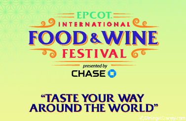 2013 Epcot Food and Wine Festival logo