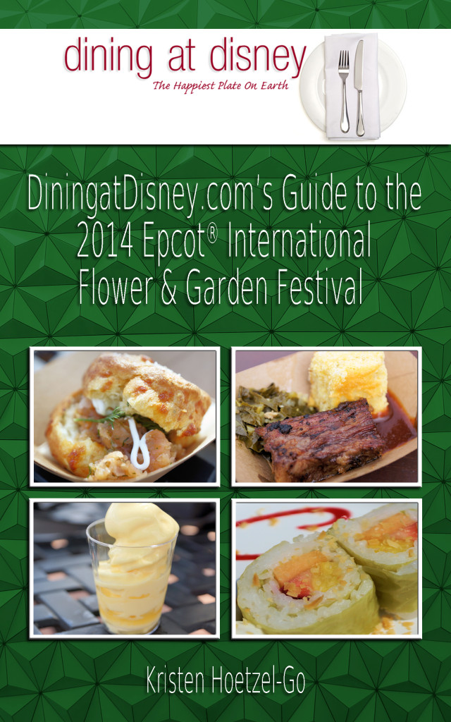 DiningatDisney_2014_F&G_Cover