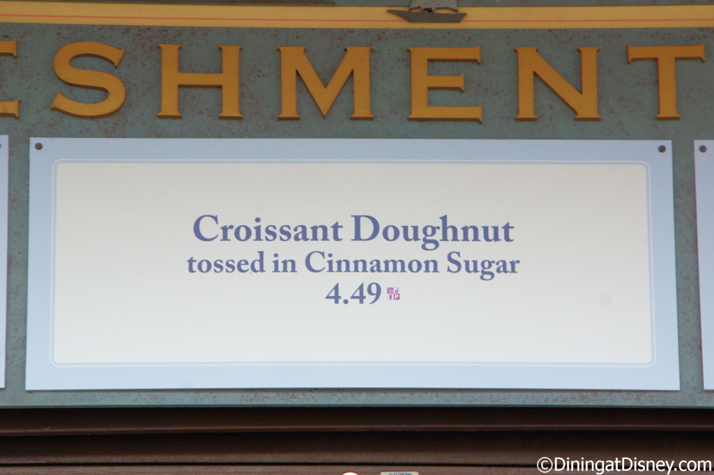 Cronut on menu DSC02823 d@d
