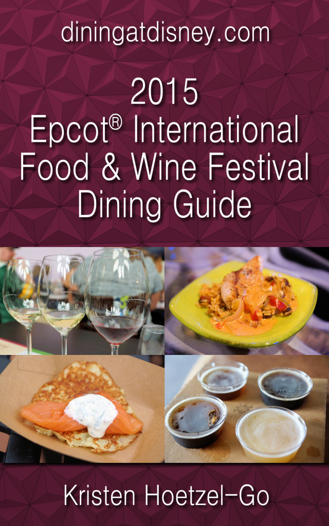 DiningatDisney.com 2015 Epcot International Food & Wine Festival Dining Guide by Kristen Hoetzel-Go is available for 9.99.