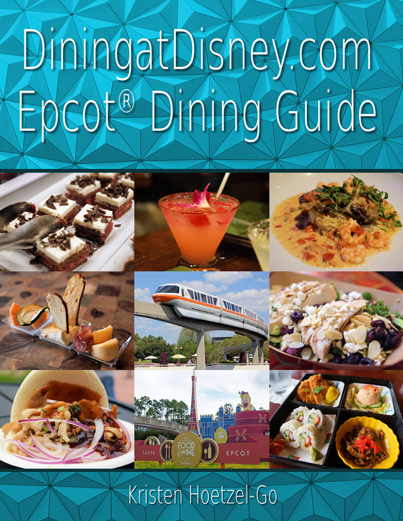 2016 DiningatDisney.com's Epcot Dining Guide cover