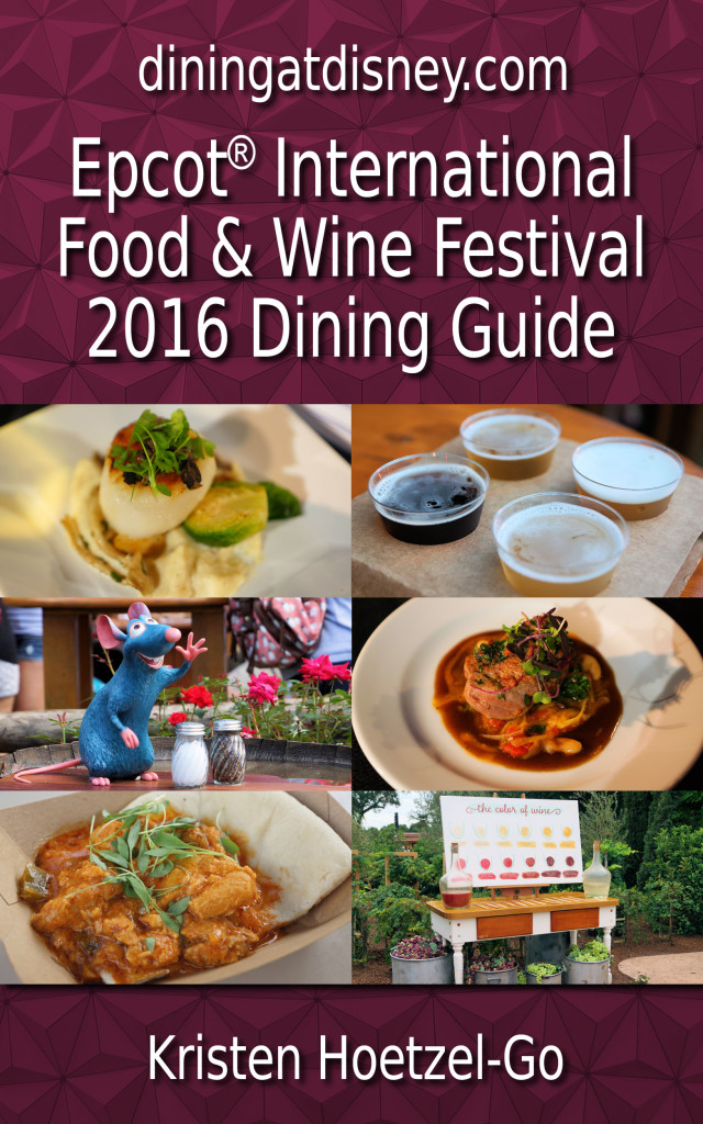 DiningatDisney_2016_F&W_Guide_Cover