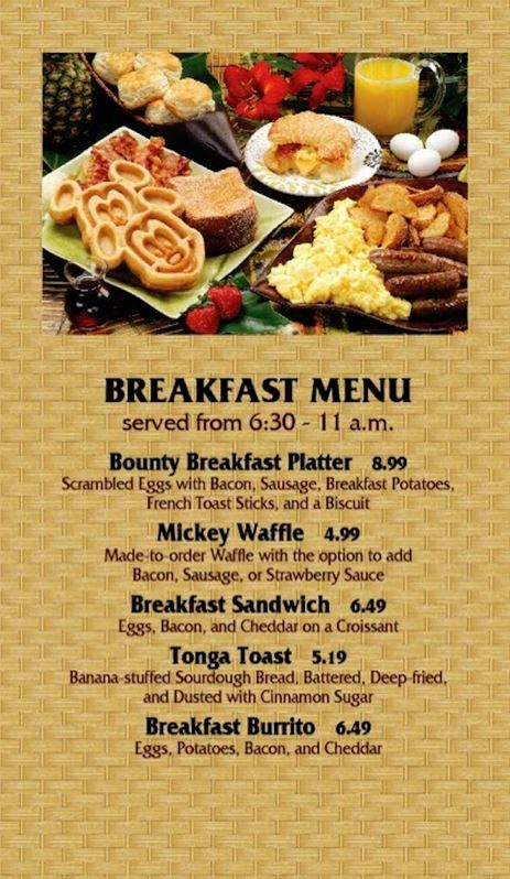 Capt. Cook's breakfast menu