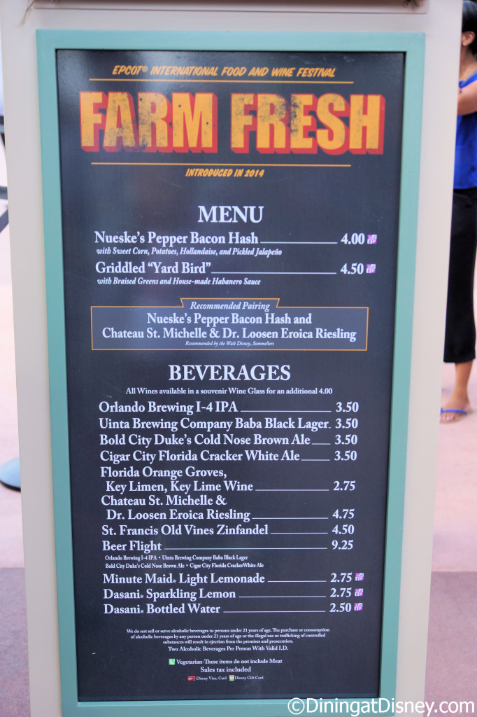 Farm Fresh menu 2014 Epcot Food and Wine Festival