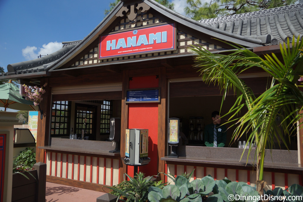 Hanami at the 2015 Epcot Flower and Garden Festival