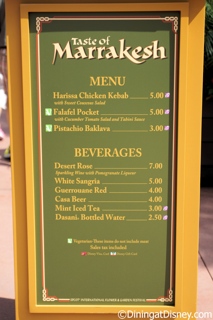 Taste of Marrakesh  menu at the 2015 Epcot  Flower and Garden Festival