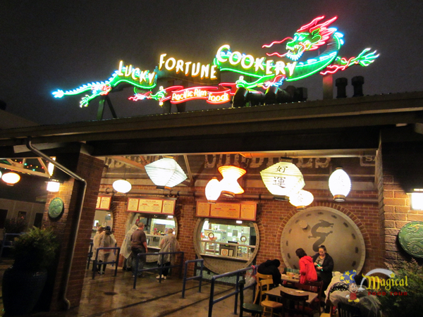 Lucky Fortune Cookery at Night