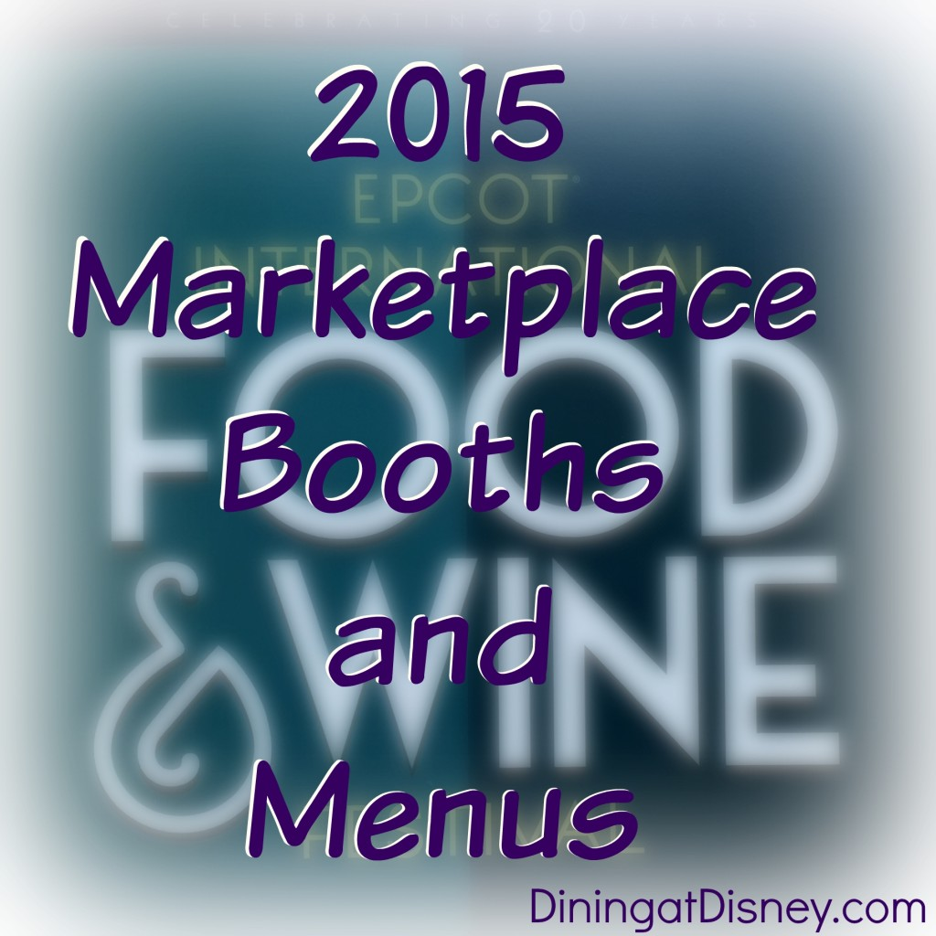 2015 Marketplace Booths and Menus