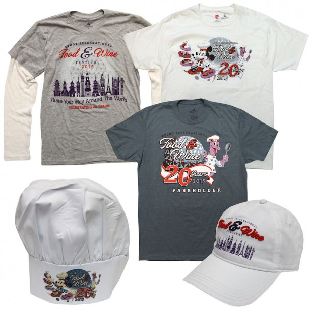 Epcot International Food and Wine 2015 clothing merchandise