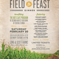 2016 Field to Feast