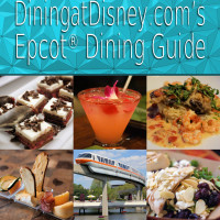 DiningatDisney_2016_Epcot_Guide_Thumbnail