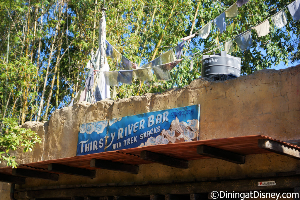 Thirsty River Bar & Trek Snacks in Asia at Disney's Animal Kingdom