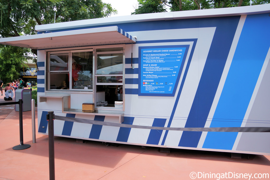 Taste Track outside of Test Track in Future World at Epcot