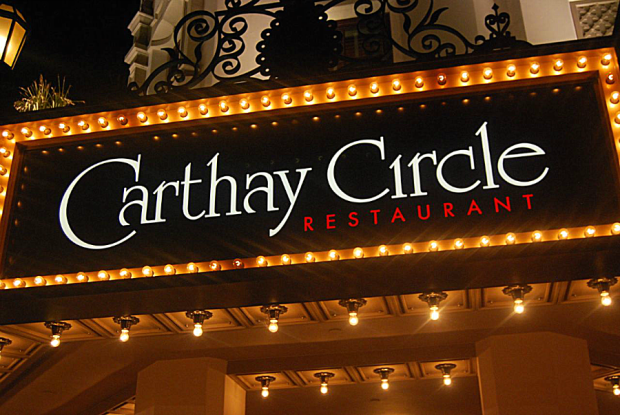 Carthay Circle in Disney California Adventure