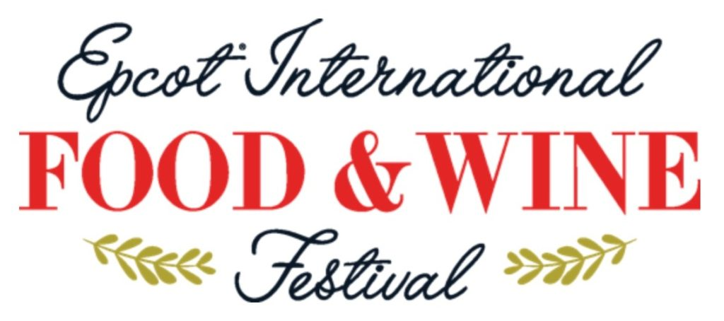 2017 Epcot Food and Wine Festival logo